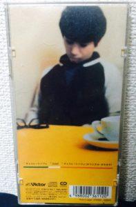 和田弘樹 チョコレートパフェ裏