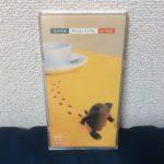 和田弘樹 チョコレートパフェ