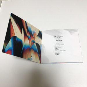 mr.chilren-new-album3